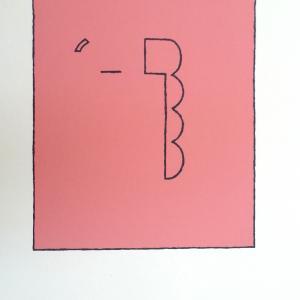 Z.T Zeefdruk (1990),oplage 30/50,  50 x 40 cm